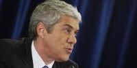 Жесткие меры португальского правительства