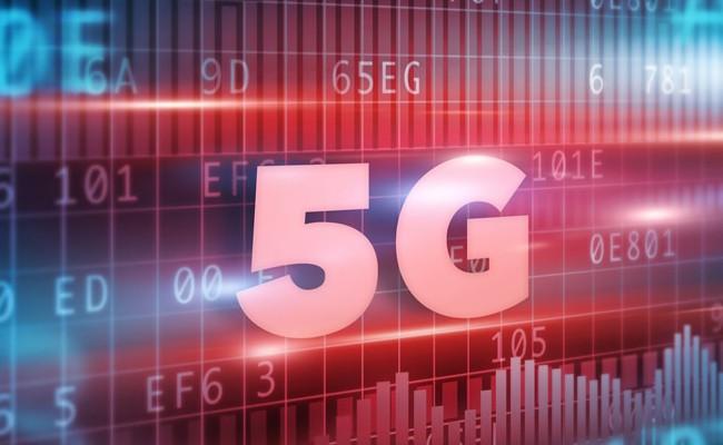 Будущее: сети 5G