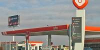 GALP Energia примкнула  к общенациональной забастовке