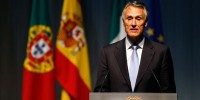 Президенту и премьер-министру Португалии урезают зарплату