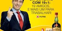 Португальский ликер Beirão завоевывает Испанию
