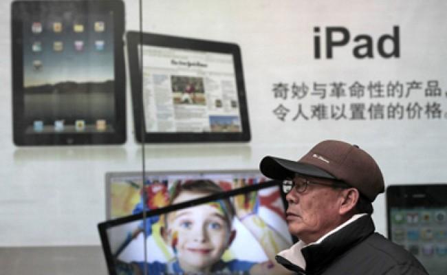 Китайские власти изымают из продажи iPad