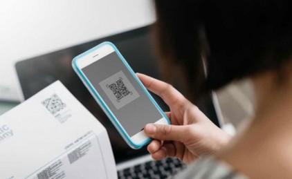 Португалия: е-fatura - полезное приложение для мобильных устройств