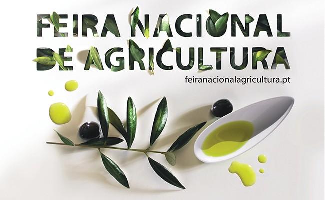 Португалия: Национальная сельскохозяйственная ярмарка приглашает...
