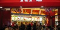 В московском KFC произошел погром