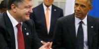 Украина: Петр Порошенко совершил визит в Канаду и США