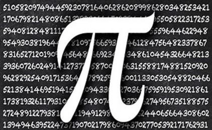 Ученые установили мировой рекорд точности числа Пи