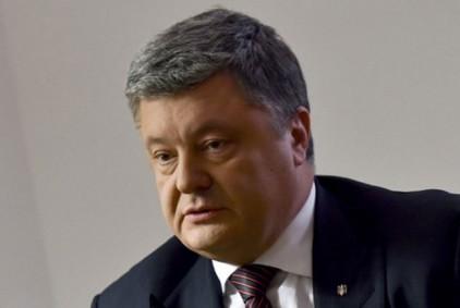 Президент Украины Порошенко находится в Португалии