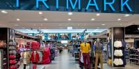 Primark открыл восьмой магазин в Португалии