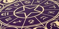 Астрологию признали наукой