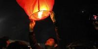 Португалия: осторожнее с шарами