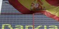 Bankia запускает аутлет-аукцион недвижимости