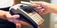 Португалия: платежи contactless - по-новому