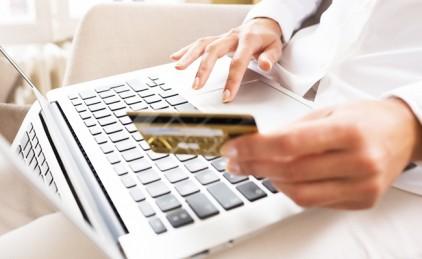 Португалия: Возможности минимальных банковских услуг расширяются