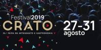 Фестиваль Crato в Португалии