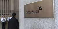 «Под колпаком» у банков
