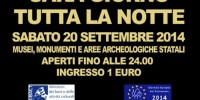 Италия: Дни Европейского наследия 2014