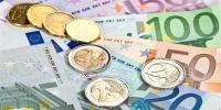 Португалия: минимальная зарплата вырастет на 30 евро