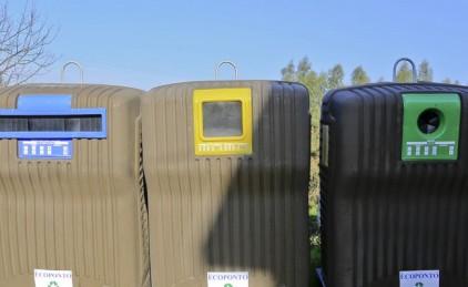 Португалия отправила на переработку 442 тысячи тонн упаковки