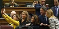 Во что вкладывают свои деньги испанские депутаты?
