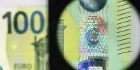 Власти Италии обещают поднять учителям зарплату на 100 евро