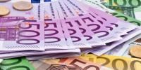 Зарплата государственных служащих в Португалии выросла на 1,2%
