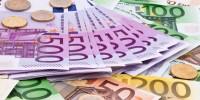 Португалия: первые выплаты компаниям, просившим о поддержке