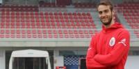 Португалия: ведущие клубы Англии нацелились на оборонца