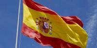 62% испанцев положительно относятся к членству Испании в Евросоюзе