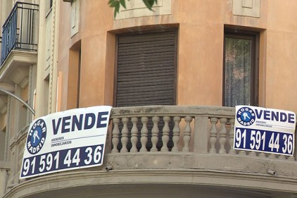 Испания: продажи недвижимости растут