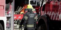 Португалия: высокий риск пожара в 5 муниципалитетах