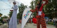 В Москве состоялся Большой Фестиваль Италии