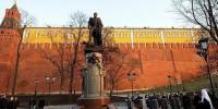 Около Кремля открыли памятник Александру I