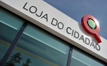 Португалия: lojas de Cidadão закрываются