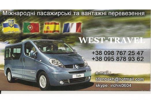 WEST-TRAVEL  Пасажирські перевезення.