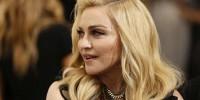 Португалия: отпуск Мадонны продолжается