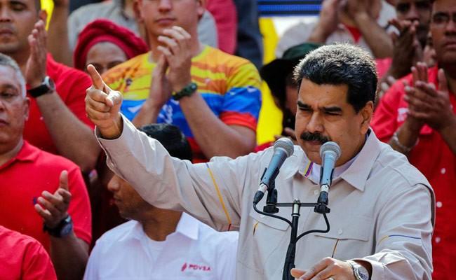 Мадуро призвал Португалию вернуть Венесуэле 1,7 млрд долларов