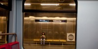 Португалия: очередная забастовка в метро