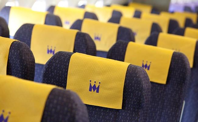 Британская авиакомпания вознаградит пассажиров за вежливость