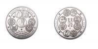 В Испании выпустили серебряную монету весом в 1 кг
