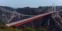 В Китае открылся самый длинный в мире мост через каньон