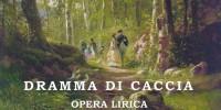 Италия: презентация в РЦНК лирической оперы «Драма на охоте»