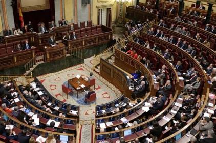 Зарплата депутата в Испании - около 3 тысяч евро в месяц