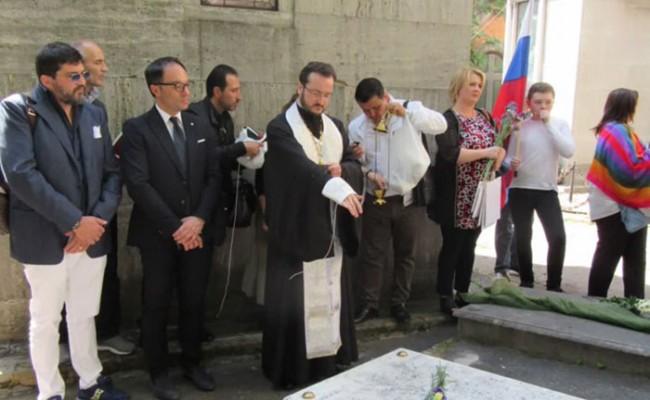 Италия: праздник «Радоница»