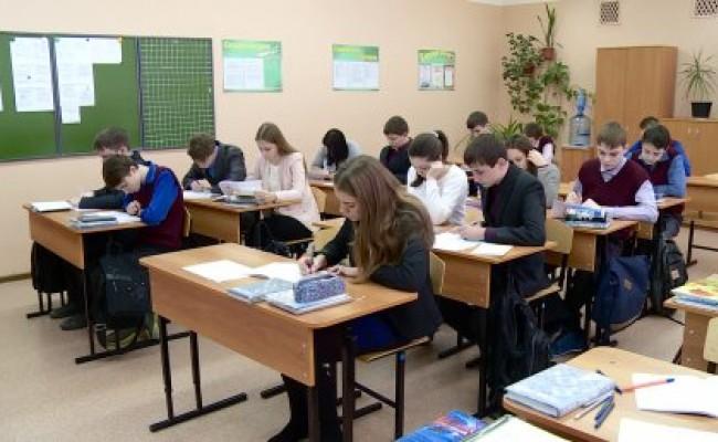 Португалия: новшества учебного года
