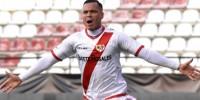 Португалия: Форвард «Реала» де Томас перешел в «Бенфику»