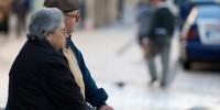 Португалия: надбавка к пенсии