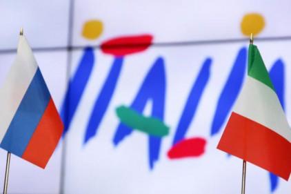Россия и Италия проведут множество мероприятий в 2016 году