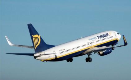 Португалия: Ryanair не пустят на Азорские острова
