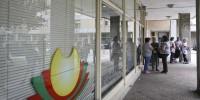Португалия: контроль за больничными листами